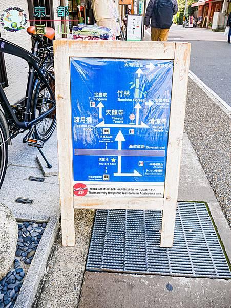 (2019年日本京阪神奈)京都(嵐山)026.jpg