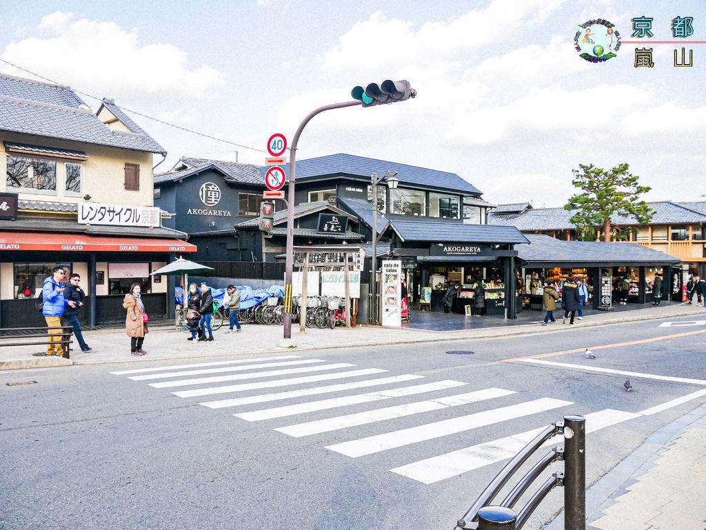 (2019年日本京阪神奈)京都(嵐山)046.jpg