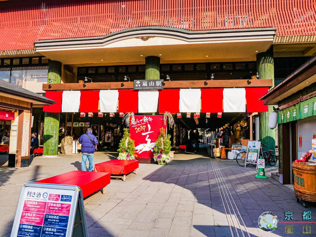 (2019年日本京阪神奈)京都(嵐山)043.jpg
