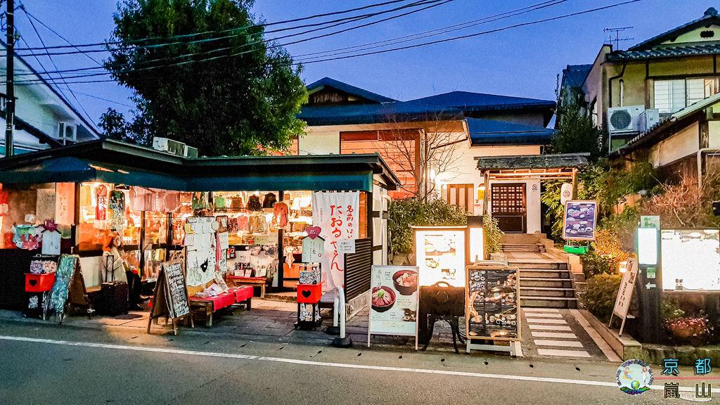 (2019年日本京阪神奈)京都(嵐山)054.jpg