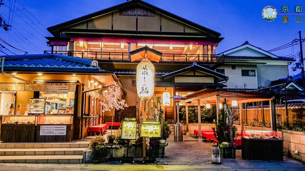 (2019年日本京阪神奈)京都(嵐山)055.jpg