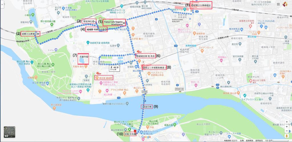 (2019年日本京阪神奈)京都(嵐山地圖)001.jpg