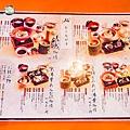 (2019年日本京阪神奈)京都(嵐山)( 嵯峨とうふ稻本店)015.jpg
