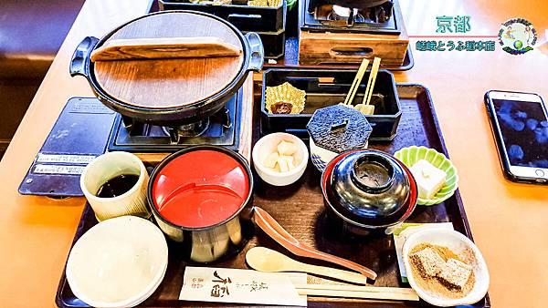 (2019年日本京阪神奈)京都(嵐山)( 嵯峨とうふ稻本店)026.jpg