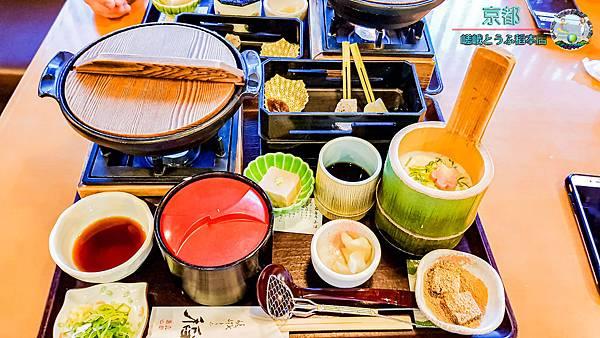 (2019年日本京阪神奈)京都(嵐山)( 嵯峨とうふ稻本店)036.jpg