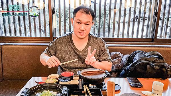 (2019年日本京阪神奈)京都(嵐山)( 嵯峨とうふ稻本店)050.jpg
