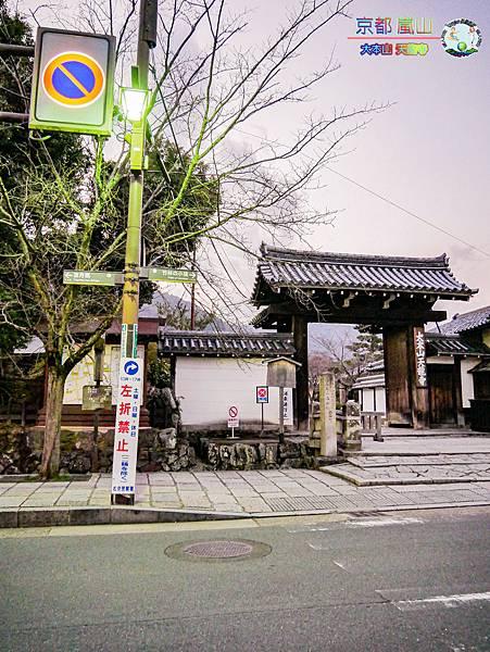 2019年1月8日京都(嵐山)(天龍寺)006.jpg