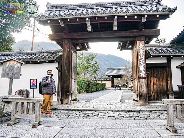 2019年1月8日京都(嵐山)(天龍寺)007.jpg