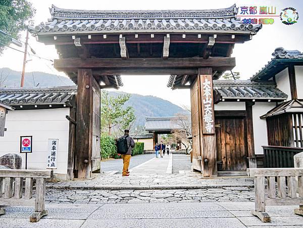 2019年1月8日京都(嵐山)(天龍寺)008.jpg