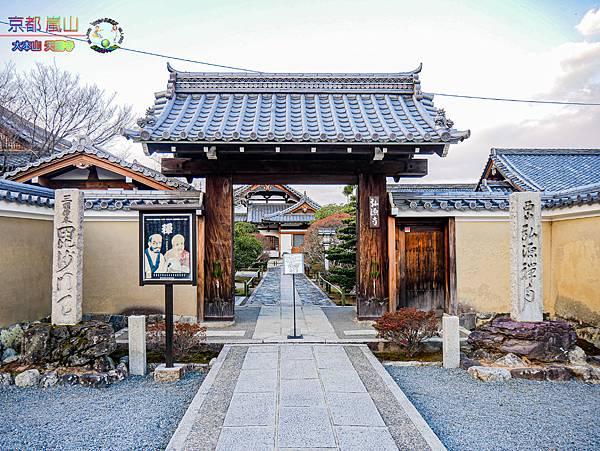 2019年1月8日京都(嵐山)(天龍寺)012.jpg