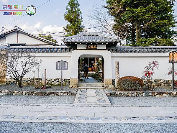 2019年1月8日京都(嵐山)(天龍寺)013.jpg