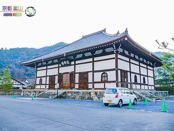 2019年1月8日京都(嵐山)(天龍寺)015.jpg