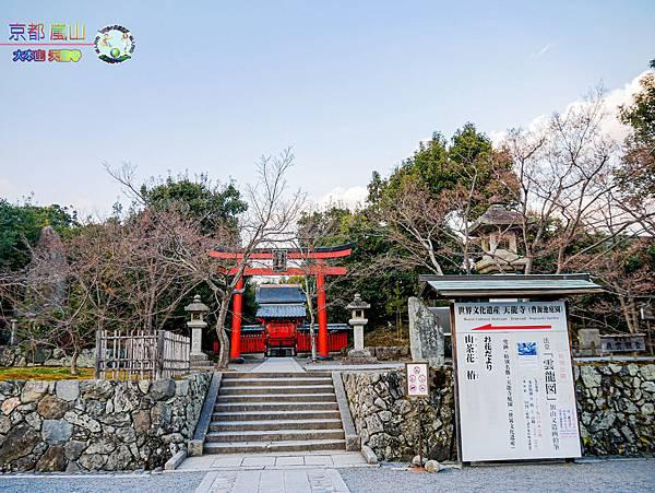 2019年1月8日京都(嵐山)(天龍寺)016.jpg