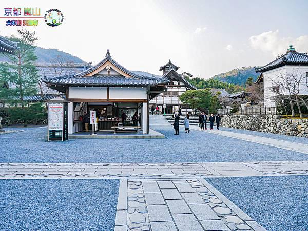 2019年1月8日京都(嵐山)(天龍寺)019.jpg