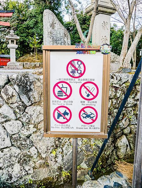 2019年1月8日京都(嵐山)(天龍寺)017.jpg