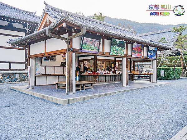 2019年1月8日京都(嵐山)(天龍寺)020.jpg