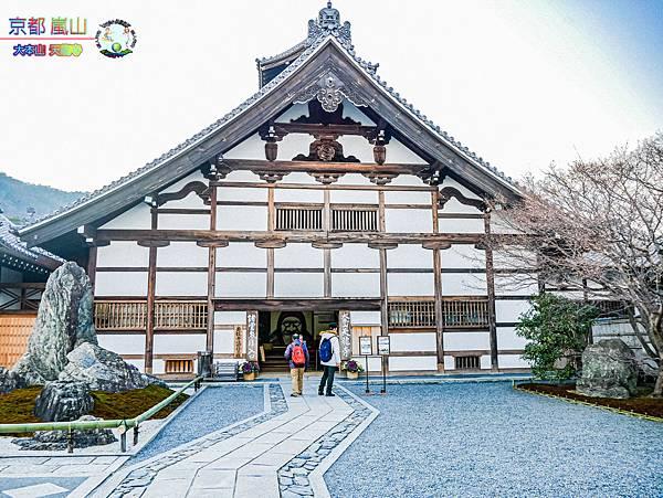 2019年1月8日京都(嵐山)(天龍寺)025.jpg