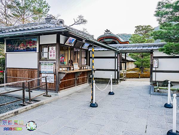 2019年1月8日京都(嵐山)(天龍寺)028.jpg
