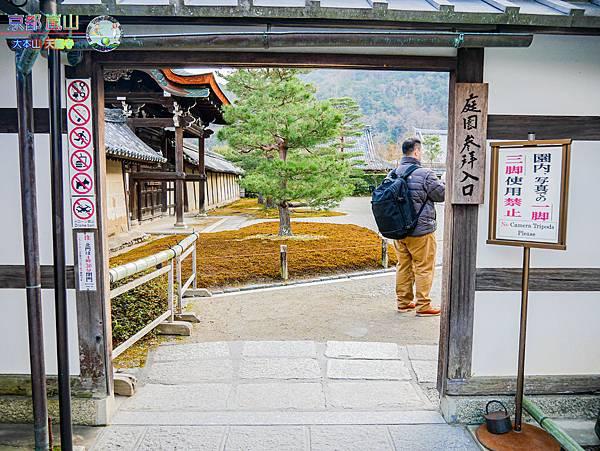 2019年1月8日京都(嵐山)(天龍寺)031.jpg