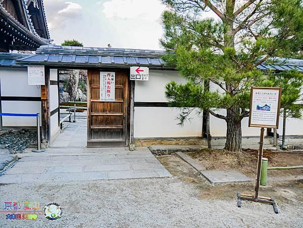 2019年1月8日京都(嵐山)(天龍寺)032.jpg