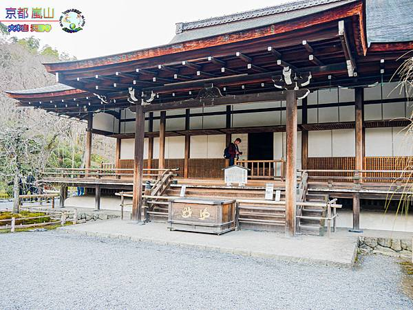 2019年1月8日京都(嵐山)(天龍寺)035.jpg