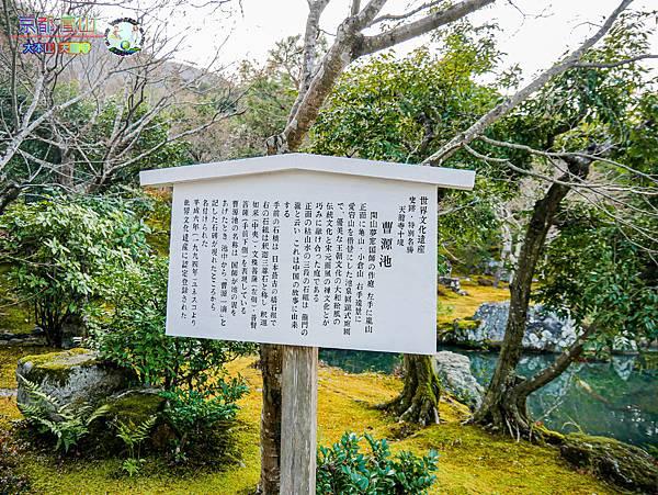 2019年1月8日京都(嵐山)(天龍寺)040.jpg