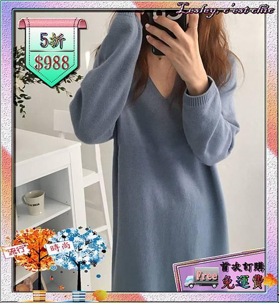 韓版秋冬慵懶風寬鬆長款針織洋裝005.jpg