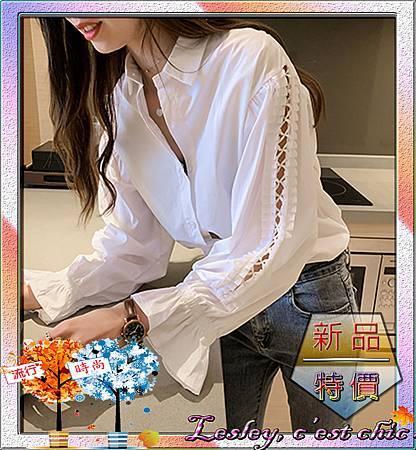 韓版時尚寬鬆摟空喇叭袖長袖襯衫005.jpg