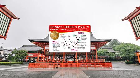 阪急電鐵周遊卡 (1日2日券關西機場Namba Edion領取)001.png