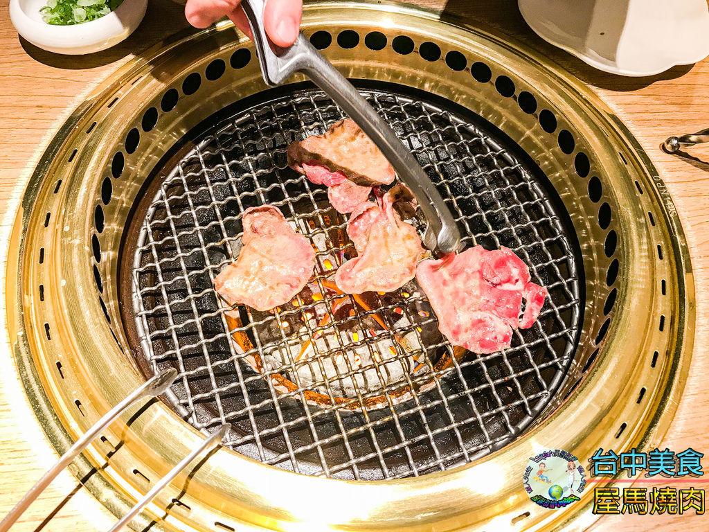 (2018年花東行)台中屋馬燒肉_056a.jpg