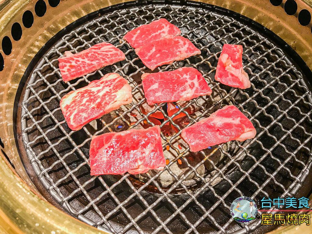 (2018年花東行)台中屋馬燒肉_066a.jpg