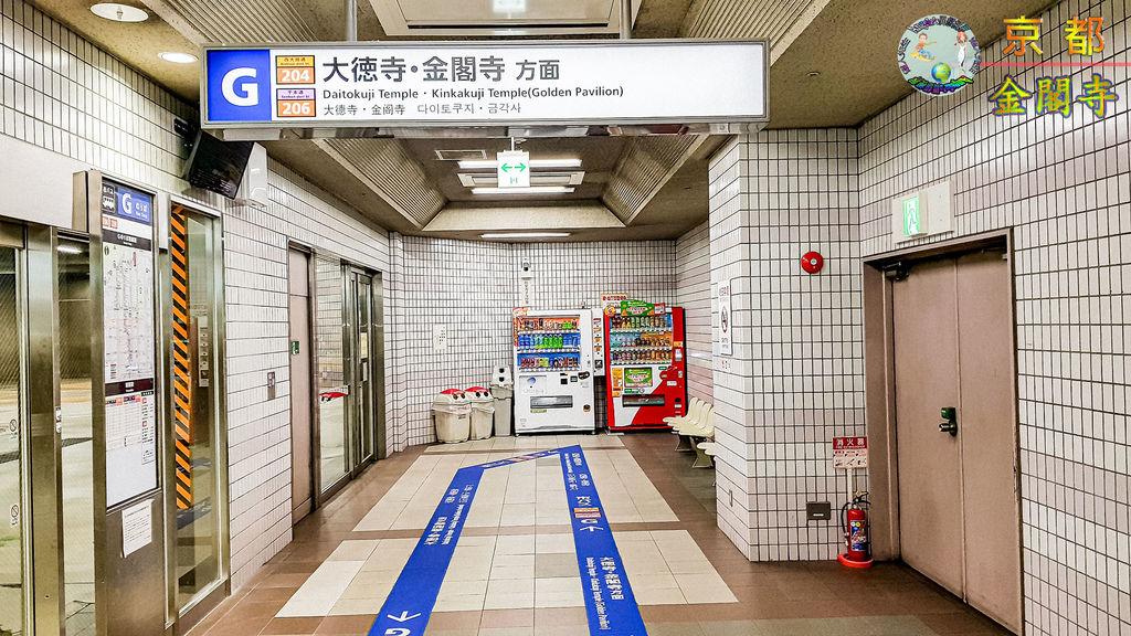2019年1月8日京都(嵐山)(金閣寺)008a.jpg