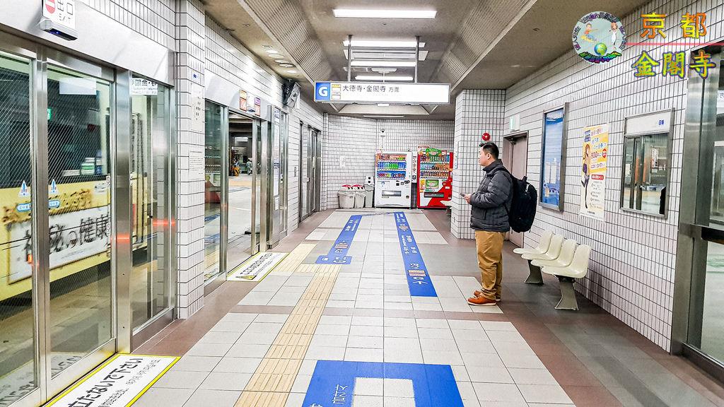2019年1月8日京都(嵐山)(金閣寺)007a.jpg