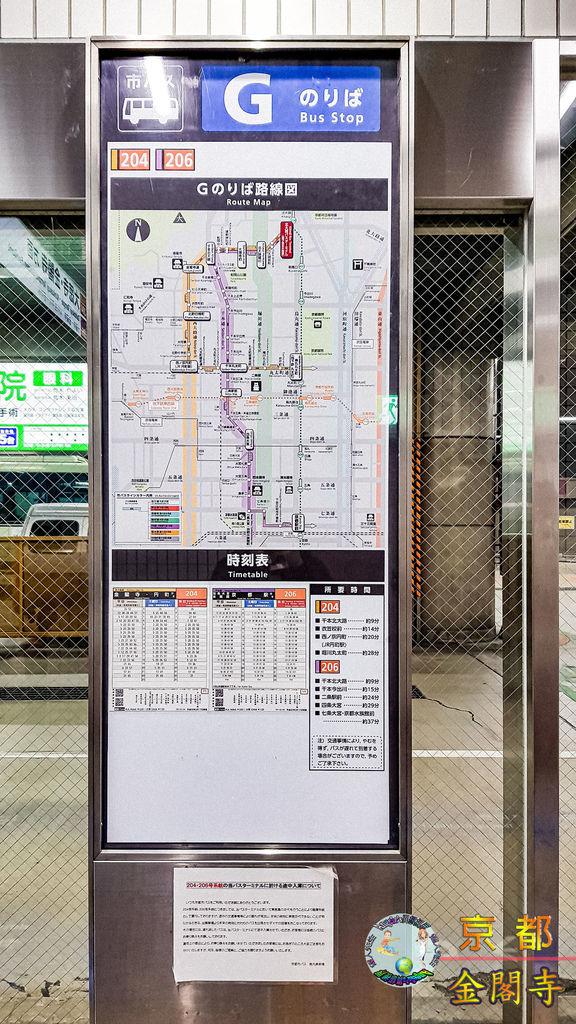 2019年1月8日京都(嵐山)(金閣寺)013a.jpg