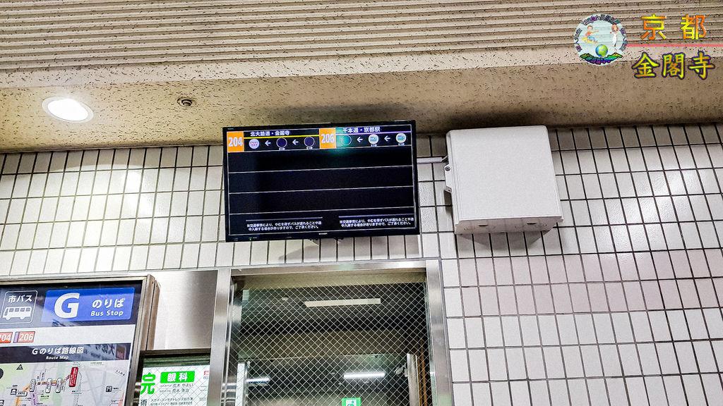 2019年1月8日京都(嵐山)(金閣寺)015a.jpg