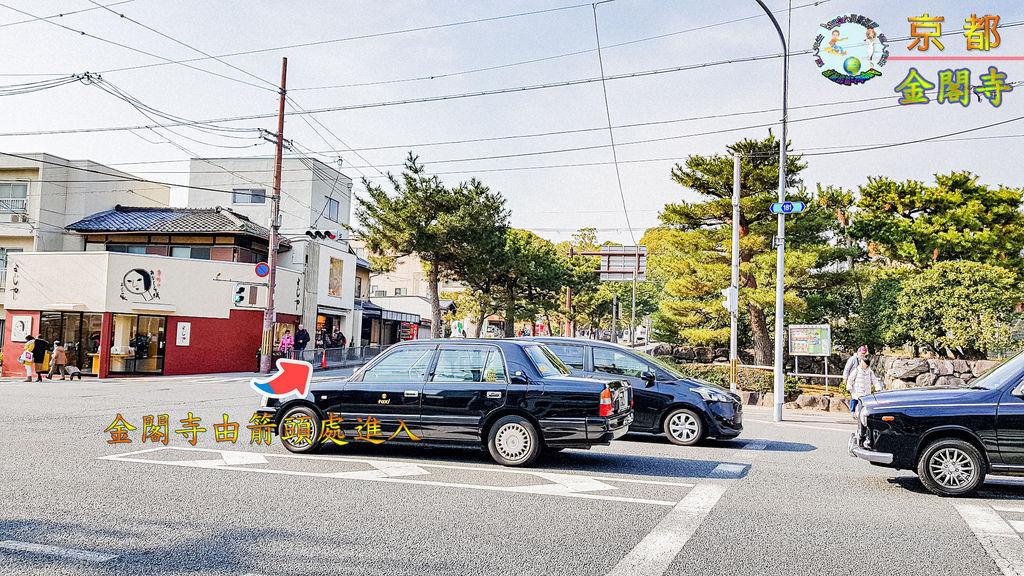 2019年1月8日京都(嵐山)(金閣寺)020a.jpg