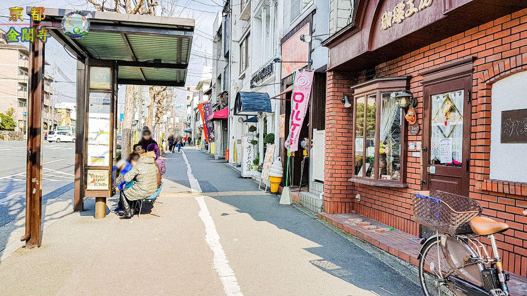 2019年1月8日京都(嵐山)(金閣寺)019a.jpg