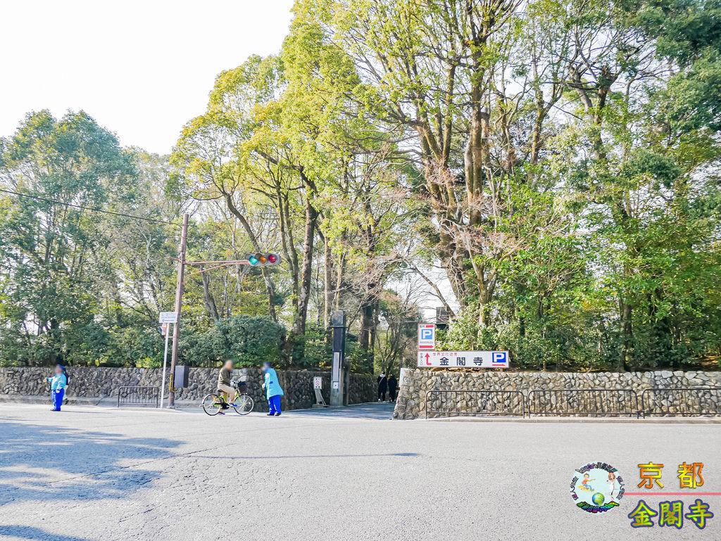2019年1月8日京都(嵐山)(金閣寺)021a.jpg