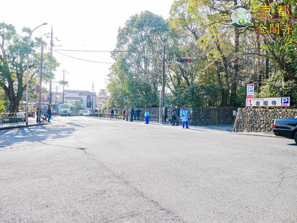 2019年1月8日京都(嵐山)(金閣寺)025a.jpg
