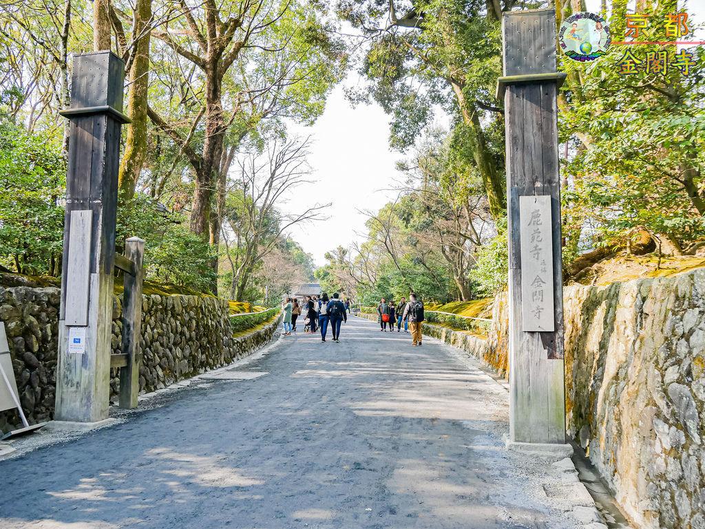 2019年1月8日京都(嵐山)(金閣寺)026a.jpg