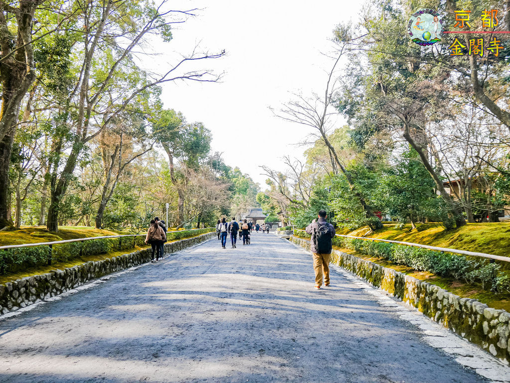 2019年1月8日京都(嵐山)(金閣寺)027a.jpg