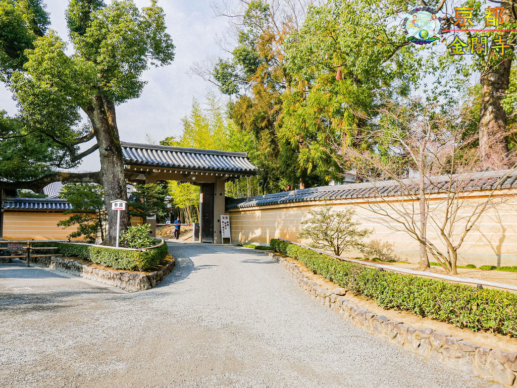 2019年1月8日京都(嵐山)(金閣寺)030a.jpg