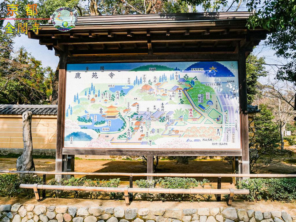 2019年1月8日京都(嵐山)(金閣寺)029a.jpg