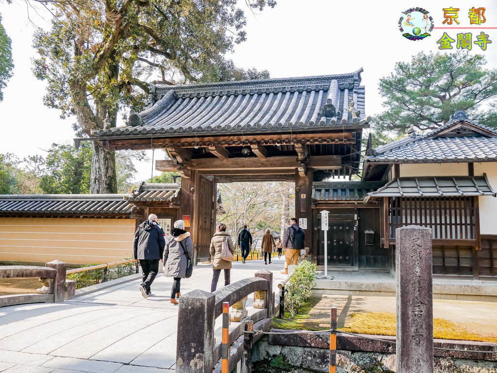 2019年1月8日京都(嵐山)(金閣寺)034a.jpg