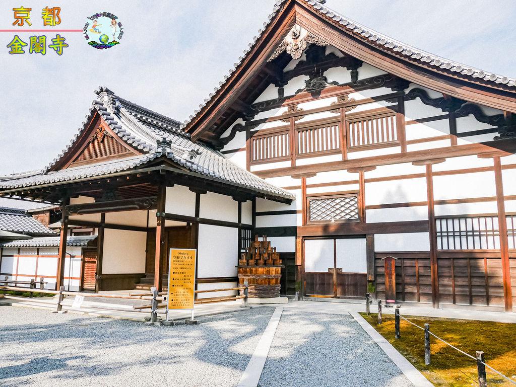 2019年1月8日京都(嵐山)(金閣寺)039a.jpg