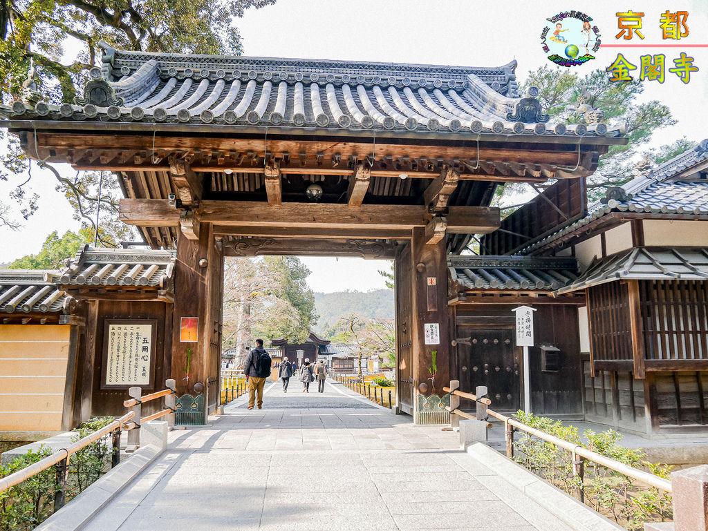 2019年1月8日京都(嵐山)(金閣寺)037a.jpg