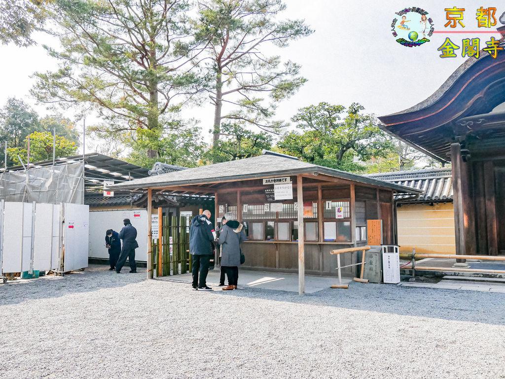 2019年1月8日京都(嵐山)(金閣寺)040a.jpg