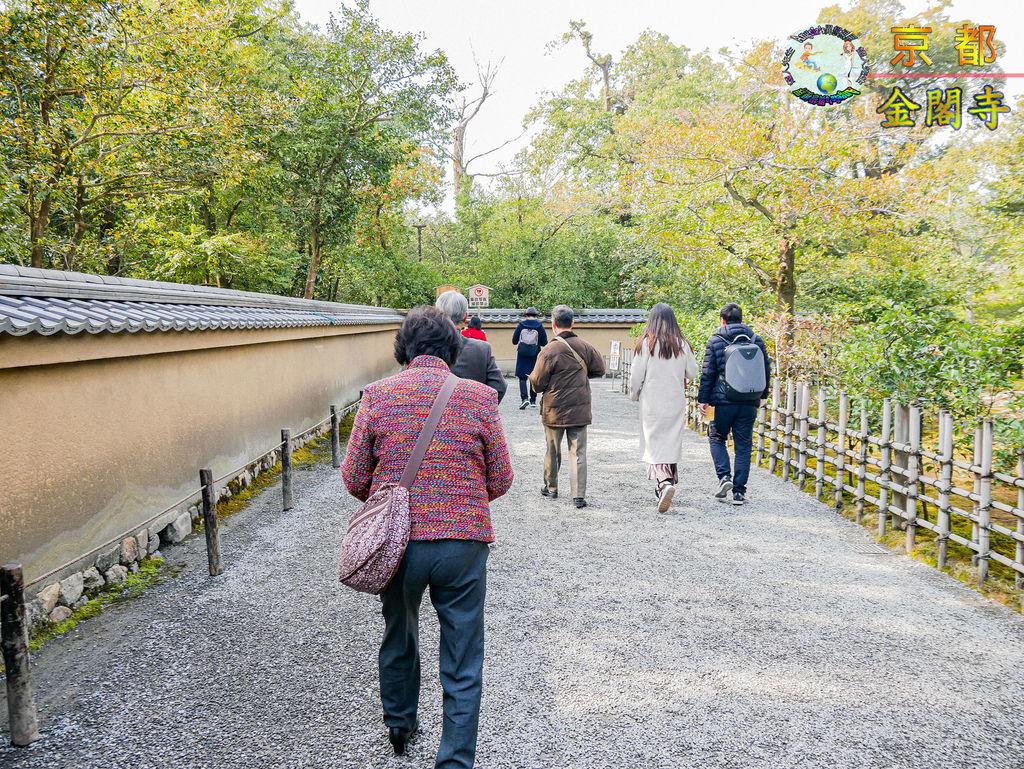 2019年1月8日京都(嵐山)(金閣寺)046a.jpg