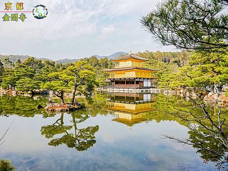 2019年1月8日京都(嵐山)(金閣寺)049a.jpg