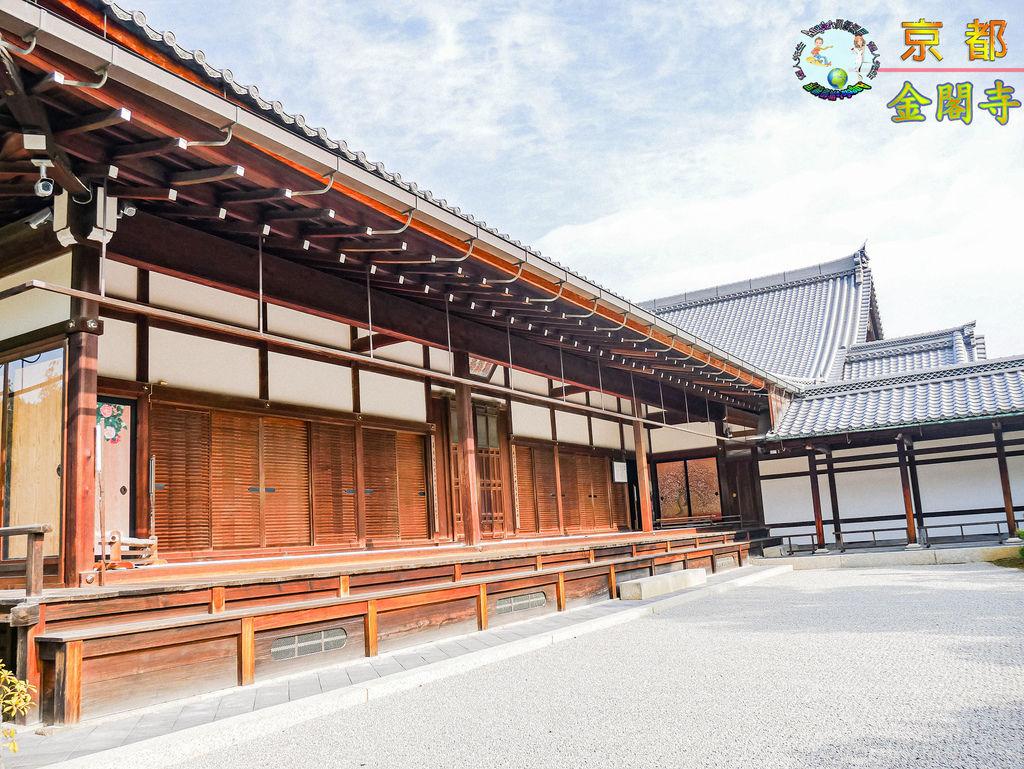 2019年1月8日京都(嵐山)(金閣寺)058a.jpg